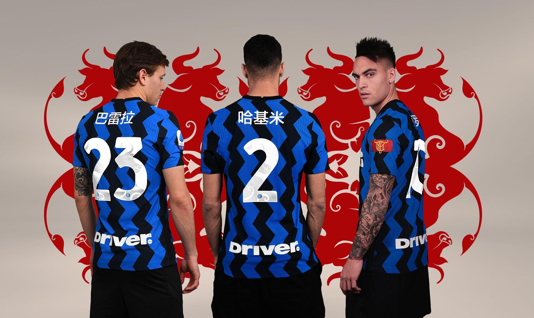 Inter, con la Lazio si celebra l'anno del Toro    Sport e Vai